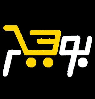 فروشگاه خرید بویلر و تجهیزات